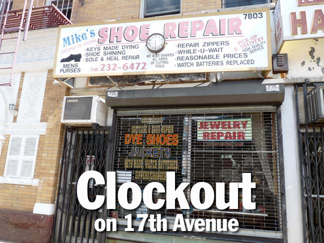 17thave.clock
