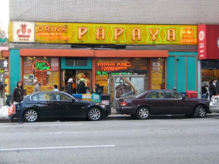 papaya.86th.big