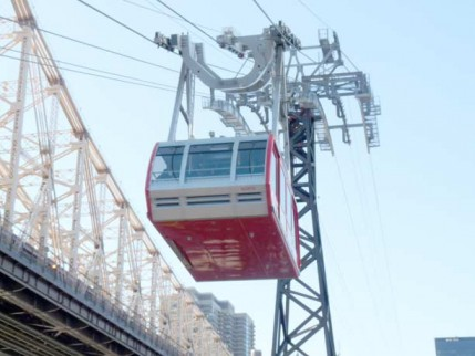 76.tram