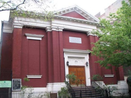 80.community.synagogue
