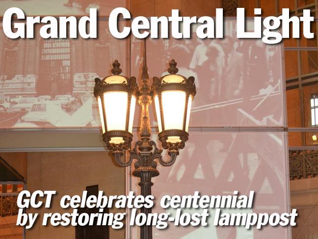 title.GCT.lamp