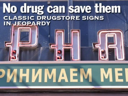 title.pharmacies